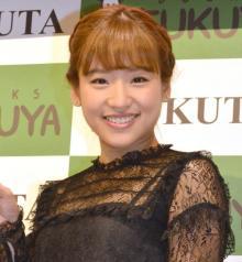 元JKT48仲川遥香、姉の死去に悲痛 つらい思い吐露も「お姉ちゃんの分も私は大切に生きていきます」