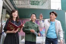 宝の山!渋谷東急ハンズを探索する石橋を襲う、モノマネ芸人たち