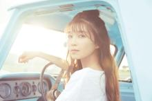 宇野実彩子、初のソロアルバム『Honey Stories』7・17発売「たくさん曲も作った」