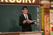 """スパローズ大和、芸能界の""""キングクズ""""1000万円の借金人生語る"""