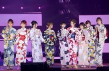 【GirlsAward】齋藤飛鳥、与田祐希、久保史緒里ら乃木坂46メンバーが浴衣姿で艶やかに