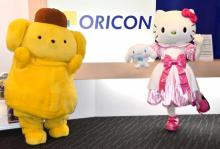 『サンリオキャラクター大賞』暫定1位のキティ&3位のポムポムプリンが投票呼びかけ