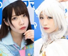 ジャパンカルチャーの聖地・秋葉原にコスプレイヤーが集結 多様な衣装で魅せた撮影会