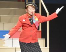 山田邦子、芸能生活40周年公演でプロレス愛 往年のネタも披露