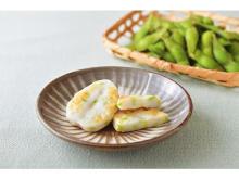 秋田県大館産の枝豆がたっぷり入った夏限定「笹かまぼこ」