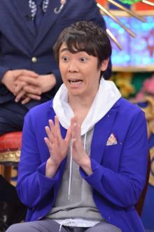 小林よしひさ『プレバト』俳句コーナーに初登場 玉森裕太は3年半ぶり参戦