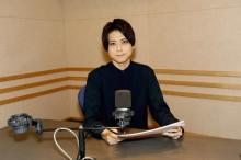梶裕貴、『マンモス展』音声ガイド担当「目と耳でマンモスの世界を」 東山奈央はジュニア版