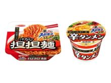 爽快な辛さ!「夏の辛口 スーパーカップ」担担麺&タンメン発売