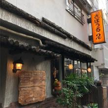 「昔ながらのナポリタンが食べたくて♪」給食風の甘めの味付けを堪能できる東京都内にあるレトロなカフェ5選