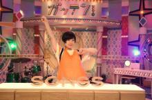 椎名林檎、6・1放送『SONGS』に5年ぶり出演 MIKIKO&宮本浩次が魅力を語る