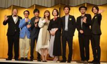 野木亜紀子氏が向田邦子賞 新垣結衣ら『獣なれ』キャストが祝福「いっぱい書いて」