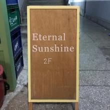 映画を観ながら「極上スフレパンケーキ」が食べられる⁉韓国カフェ「Eternal Sunshine」がおしゃれすぎるの