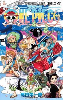 【上半期本ランキング】『ONE PIECE』コミック11年連続1位 最新巻も2位で上位独占