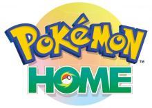 新サービス『ポケモンHOME』発表 歴代ソフト&GOと連動でゲットしたポケモン集結 スマホで交換可能