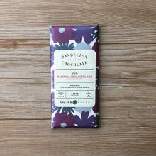 ダンデライオン・チョコレートとSOU・SOUがコラボ ♡特別なパッケージのチョコレートバーがおしゃれ!