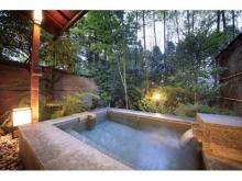 梅雨の箱根旅!「ゆとりろ庵」で温泉の素を作るイベント開催