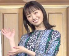 今泉佑唯、欅坂46時代のソロ曲初披露に喜び「大切な一曲」秋元康氏が書き下ろし