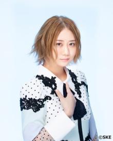 SKE48新センター古畑奈和、6・27初ソロライブ「意外な私を見られたりするかも」