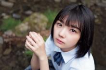 欅坂46・2期生の藤吉夏鈴『マガジン』グラビア抜てき 独特の存在感を放つ美少女