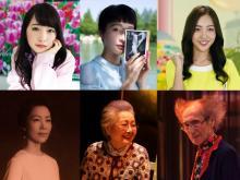 映画『Diner ダイナー』に川栄李奈、板野友美ら出演 優しい祖母役で角替和枝さんも