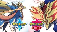 ポケモン完全新作『剣盾』11・15発売 新ポケモン7匹公開&シリーズ初の巨大化システム