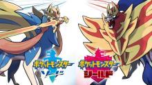 ポケモン完全新作『剣盾』新システム発表 「ダイマックス」「マックスレイドバトル」巨大化ポケモン1匹に世界中で共闘可能
