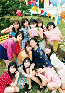 アンジュルム『ヤンジャン』表紙&グラビアジャック 卒業する和田彩花へ最上級の感謝