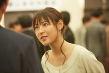 """瀧本美織が見た!溝端淳平の""""子犬みたいな目"""""""