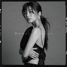 AAA宇野実彩子、モノクロでクールな表情のジャケ写公開 1stアルバム収録曲詳細も