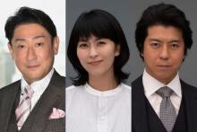 松たか子、大泉洋と『日曜劇場』で夫婦役 池井戸作品に初参加