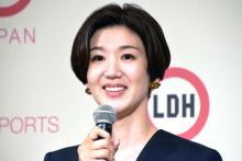 栗原恵さん引退会見で晴れやかな笑顔「本当にやりきった」