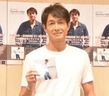 吉田栄作、内山理名との交際は「順調でございます」 結婚は「ないです」