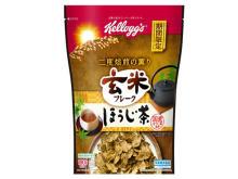 """人気の「玄米フレーク」に新フレーバー""""ほうじ茶""""が限定登場!"""