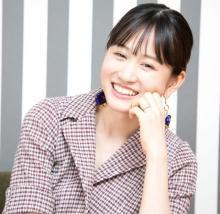 前田敦子、出産後の変化に期待「『老けたね』って言われたい」