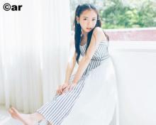 日向坂46齊藤京子『ar』モデル初登場 ヘアアレンジ特集でピュアな表情も披露