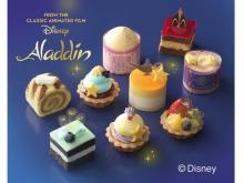 七夕にも最適!映画「アラジン」の世界を表現したプチケーキ