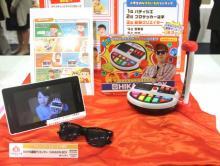 『日本おもちゃ大賞2019』HIKAKIN完全監修の玩具が受賞 動画遊び体験のサウンドボックス