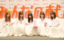 乃木坂46・齋藤飛鳥、メンバーとの交流に変化 山下美月も証言