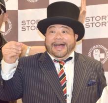 髭男爵・山田ルイ53世、第2子女児誕生「人生初日の右手にルネッサンス感が…」