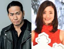 EXILE HIRO、妻・上戸彩の第2子妊娠報告 来月出産予定「とても感動しています」