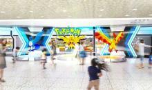 新『ポケモンセンター』大阪に9月開店 実寸大のフリーザー・サンダー・ファイヤーお出迎え