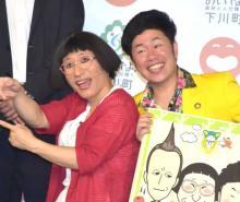 すっちー、下川町長の目前で役場職員に乳首ドリル 吉田裕のオファーに「会社を通ってる?」