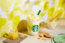 ジメジメな梅雨に爽やかな一杯を♡スタバの新作は3つの発酵素材使用の「レモン ヨーグルト 発酵フラペチーノ」