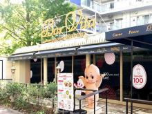 キユーピー100周年記念カフェが福岡にオープン!