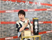 【独占密着】年内で引退の森昌子「最後のコンサート後に100万円でどんちゃん騒ぎしたい!」