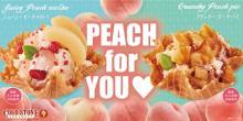 ジューシーな国産白桃がたっぷり♡コールドストーンに「ピーチメルバ」史上、最高の自信作がお目見え♩