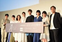 志尊淳、夏帆と「初めましての10分後に」官能的なシーンを撮影