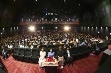 miwa、プレミアム上映会の誕生日サプライズに笑顔「後輩を引っ張っていける存在になりたい」