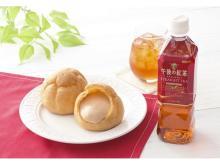 午後の紅茶×コージーコーナーのジャンボシュークリームが誕生
