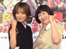 夏菜&たんぽぽ川村、釣り特番に出演 共演・オードリー春日への不満止まらず「頼りがいなかった」